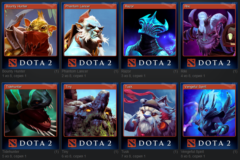 DOTA 2  - Set of 8 cards