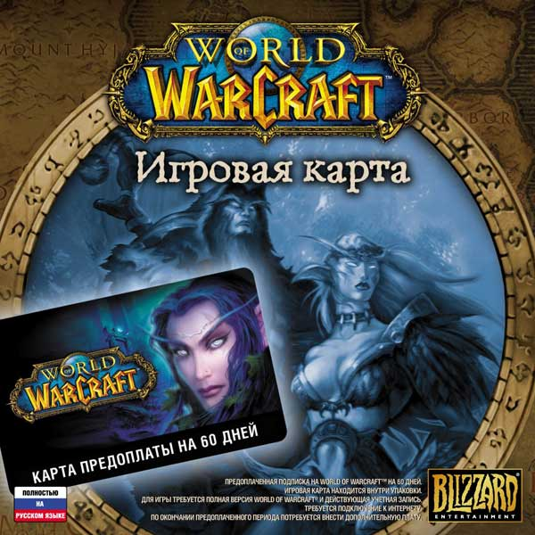 World of Warcraft: payment card games.time 60days
