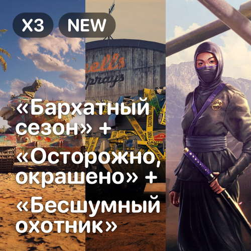 Фотография услуга prime gaming: 3в1 huntress + fresh look + summer