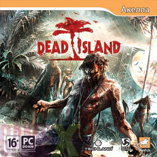 DEAD ISLAND Steam key + DISCOUNTS