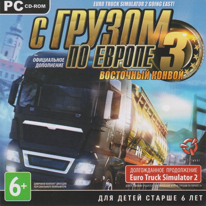 ETS2 S cargo to Europe 3: DLC EAST Conway