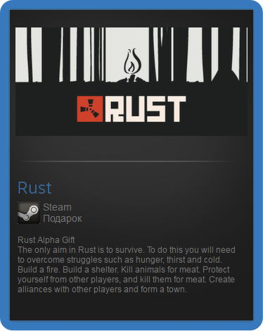 Rust (RU/CIS) - steam gift + present