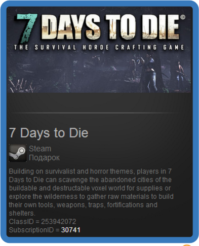 7 Days to Die (RU/CIS) - steam gift + present +discount