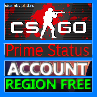 CS:GO Prime Status new account (Region Free) 0 hours