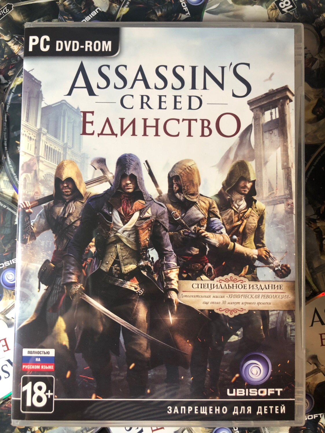 Assassins Creed Unity Special edition RU\CIS Uplay KEY