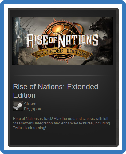 Rise of Nations: Extended Edition (ROW) - steam gift