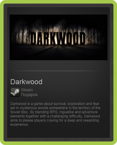 Darkwood (ROW) - steam gift + present + discount