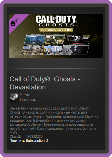 Call of Duty: Ghosts - Devastation (ROW) - steam gift