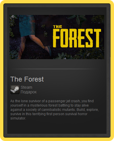 The Forest (ROW) - steam gift + present + discount
