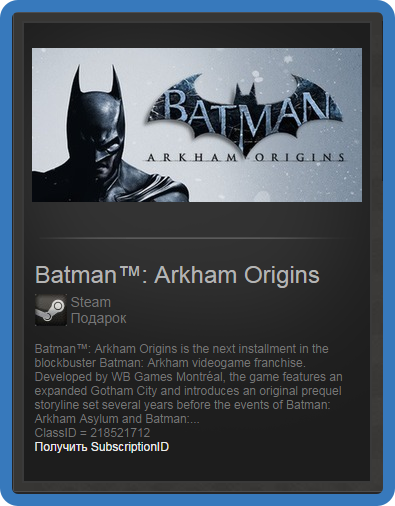 Batman: Arkham Origins (ROW) - steam gift + discount