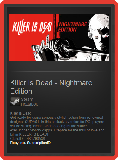 Killer is Dead - Nightmare Edition (ROW) - steam gift
