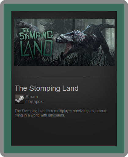 The Stomping Land (ROW) - steam gift + discount