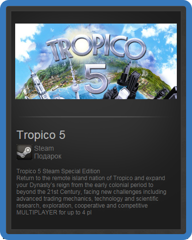 Tropico 5 Steam Special Edition (ROW) - steam gift