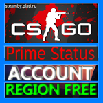Counter-Strike: Global Offensive (CS:GO Prime Status)