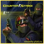 Counter-Strike 1.6 new account CS 1.6 RegionFree +EMAIL