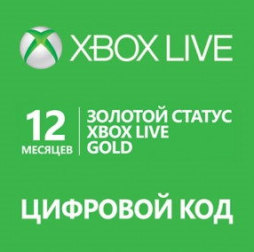 Xbox Live Gold 12 Month Membership USA+ Europa+ Russia
