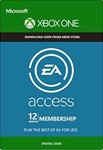 я EA ACCESS - 12 Month (Xbox ONE)