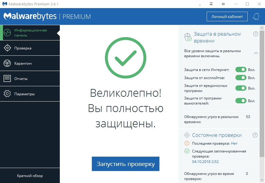 buy malwarebytes license