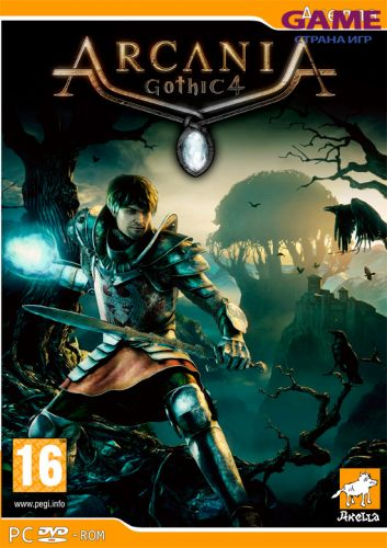 Gothic 4: Arcania (Akella) CD-KEY-PHOTO