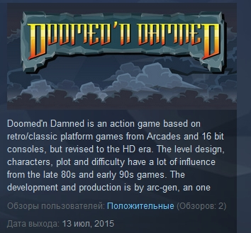 Doomed´n Damned (Doomedn Damned) Region Free Steam Key
