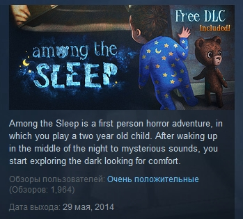 Among the Sleep ( Steam Key / Region Free )