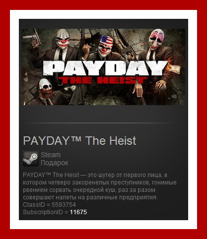 Payday The heist ( Steam Gift Region Free )