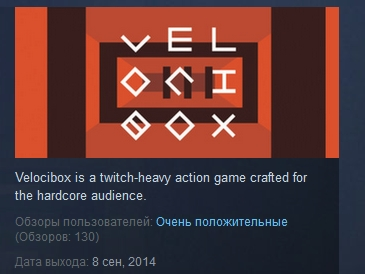 Velocibox ( Steam Key / Region Free ) GLOBAL ROW