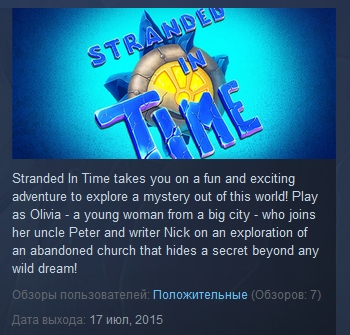 Stranded In Time ( Steam Key / Region Free ) GLOBAL ROW