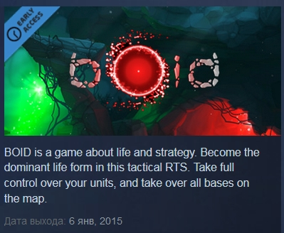 BOID ( Steam Key / Region Free )