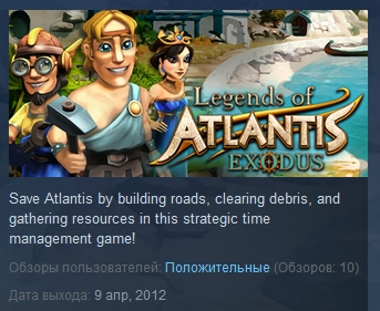Legends of Atlantis: Exodus ( Steam Key / Region Free )