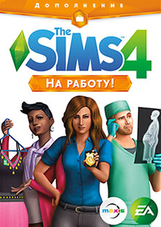 The Sims 4 Get to Work \ На работу (MULTILANG REG FREE)
