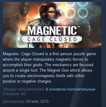 Magnetic: Cage Closed Collector´s Edition STEAM KE