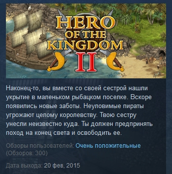 Hero of the Kingdom II 2 ( Steam Key / Region Free )