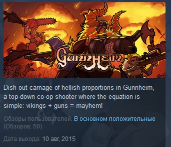 Gunnheim ( Steam Key / Region Free ) GLOBAL ROW