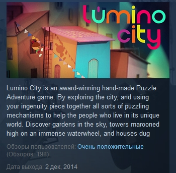 Lumino City ( Steam Key / Region Free ) GLOBAL ROW