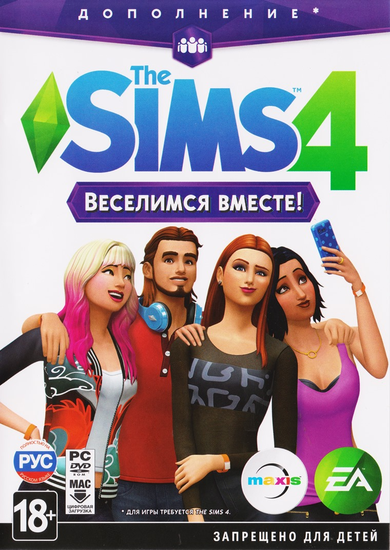 The Sims 4 Веселимся Вместе GET TOGETHER origin regfree