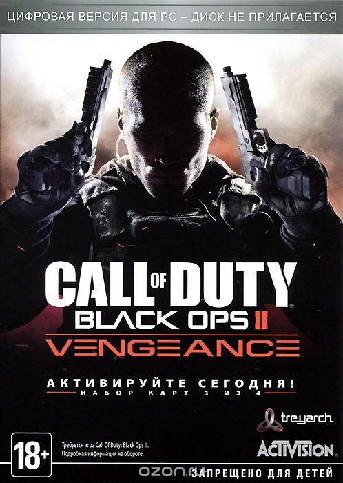 Call of Duty: Black Ops 2 II Vengeance (DLC)