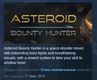 Asteroid Bounty Hunter ( Steam Key / Region Free )