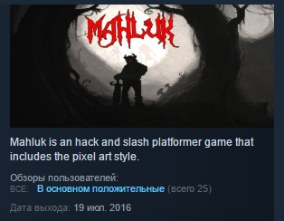 Mahluk:Dark demon ( Steam Key / Region Free ) GLOBAL