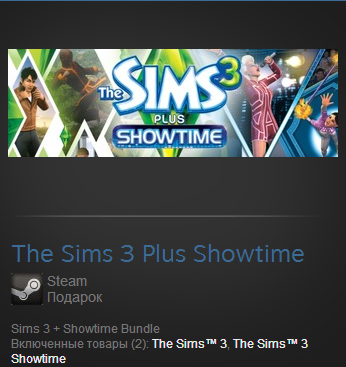 The Sims 3 Plus Showtime (Steam RU + CIS )