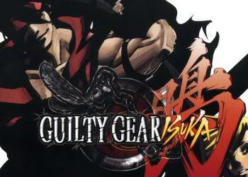 Guilty Gear Isuka ( Gamersgate.com Key ) + steam