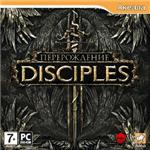 Disciples III: Rebirth Reincarnation - steam key