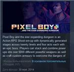Pixel Boy and the Ever Expanding Dungeon STEAM KEY ROW
