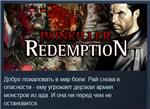 Painkiller Redemption ( Steam key / Region Free )