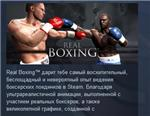 Real Boxing ( Steam Key / Region Free )