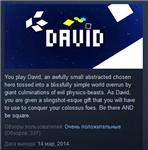 David. ( Steam Key / Region Free )