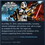 Star Wars Battlefront II 2 ( STEAM GIFT RU + CIS )