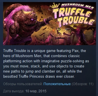 Mushroom Men: Truffle Trouble (Steam Key / Region Free)