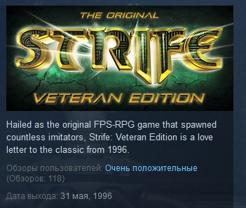 The Original Strife: Veteran Edition STEAM KEY REG FREE