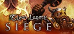 Elven Legacy: Siege ( steam key region free ) DLC